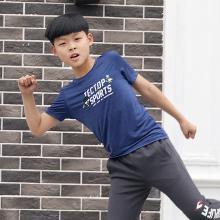 探拓春夏户外运动圆领速干衣儿童款弹力透气男女童短袖T恤