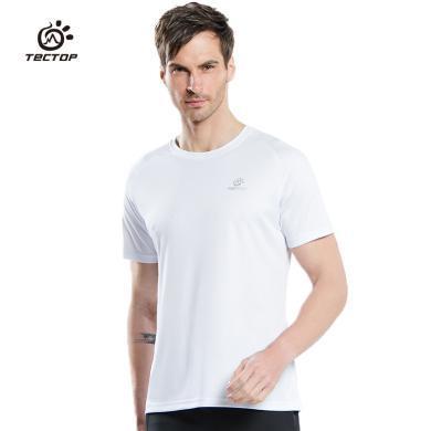 探拓運動戶外T恤防紫外線男款款短袖運動透氣登山服夏跑步速干衣