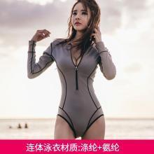 kawasaki川崎2019新款泳衣女遮肚顯瘦保守連體裙式性感大碼泳裝
