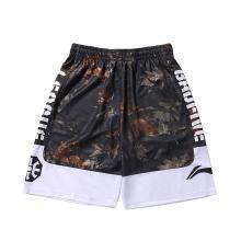 李宁篮球比赛裤男士新款BAD FIVE篮球系列宽松印花冬季针织运动裤AAPN275
