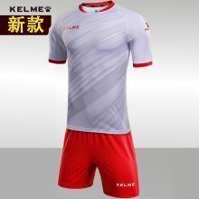 KELME卡尔美儿童足球服套装男足球训练服斜纹光板定制球衣