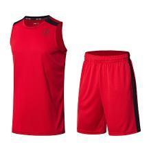 李宁篮球比赛套装男士2018新款韦德系列速干男装凉爽针织运动服AATN007