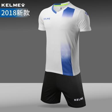 卡爾美足球服套裝男短袖KELME訓練服組隊定制球衣3881020