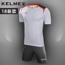 KELME卡尔美足球服套装男短袖组队足球服虎头球衣3871006