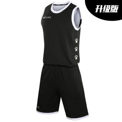 KELEM卡爾美籃球服套裝成人兒童籃球比賽服訓練隊服3881021