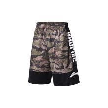 李寧籃球比賽褲男士2019新款BADFIVE籃球男裝針織運動褲男AAPP283