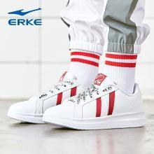 鴻星爾克女鞋休閑鞋秋季新品時尚滑板鞋簡約百搭運動鞋女學生板鞋 52118401114