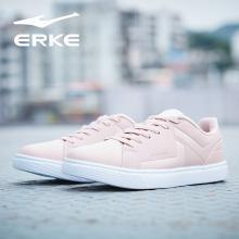 鴻星爾克2018女鞋休閑鞋潮流運動鞋滑板鞋百搭白色板鞋小白鞋女 52118401076