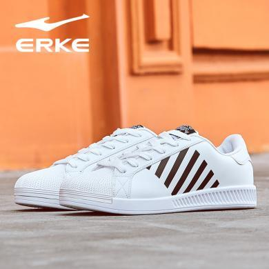 鸿星尔克(ERKE)女鞋 滑板鞋 2019春季新款 时尚舒适条纹滑板鞋休?#34892;?52119101067