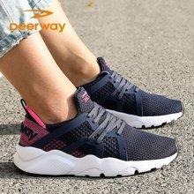 德尔惠女子跑步鞋 运动鞋春季新款耐磨轻便 旅游鞋61823320