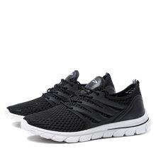 男鞋跑步鞋春夏季新款網面跑鞋運動鞋男慢跑透氣耐磨鞋T21813402