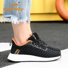 德尔惠秋季新款女士运动跑步鞋休闲鞋简约百搭潮63823312