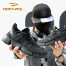 德尔惠秋季新款男士运动跑步鞋休闲鞋简约百搭潮63813307