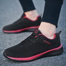 德尔惠2018新品男款跑步鞋减震大底运动鞋男防滑耐磨轻便DMF9088