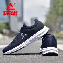 匹克男鞋2019夏季新款跑步鞋网面透气缓震休闲鞋防滑轻便运动鞋 DH820381T