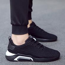 德尔惠 春夏季新款时尚透气飞织男士休闲鞋舒适运动鞋男DGS8008