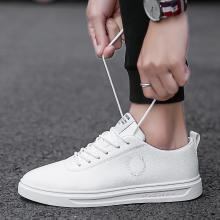 德尔惠 新品男款板鞋小白鞋简约时尚休闲鞋男耐磨轻便DYC533