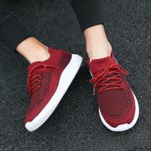 德爾惠男鞋飛織運動鞋新款休閑鞋春夏季網面透氣鞋子男士跑步鞋潮
