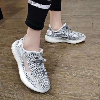 德爾惠女鞋飛織運動鞋椰子休閑鞋夏季新款網面透氣鞋子女跑步鞋