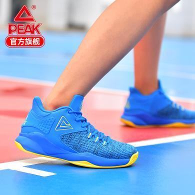 匹克男鞋2019春季新款籃球鞋織面輕便防滑低幫低幫黑白耐磨運動鞋 籃球鞋 男士籃球鞋 籃球鞋 籃球鞋 運動籃球鞋 籃球鞋 DA820161