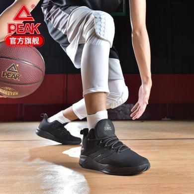 匹克新款男子籃球鞋中幫實戰一體織外場戰靴學生運動鞋 籃球鞋 男士籃球鞋 籃球鞋 籃球鞋 運動籃球鞋 籃球鞋 DA840021
