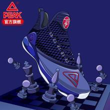 匹克篮球鞋男透气帕克六代明星款篮球战靴防滑运动鞋耐磨实战球鞋 篮球鞋 男士篮球鞋 篮球鞋 篮球鞋 运动篮球鞋 篮球鞋 E83323A