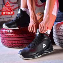 匹克 篮球鞋 男高帮2019新款耐磨黑白男鞋正品球鞋实战战靴运动鞋 篮球鞋 男士篮球鞋 篮球鞋 篮球鞋 运动篮球鞋 篮球鞋 DA054611
