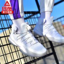 匹克 篮球鞋 男运动鞋2019春夏新款防滑耐磨实战战靴外场运动球鞋 篮球鞋 男士篮球鞋 篮球鞋 篮球鞋 运动篮球鞋 篮球鞋 DA830551T