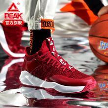 匹克2019春季新款男子篮球鞋革面一体织高帮运动鞋男鞋耐磨休闲鞋 篮球鞋 男士篮球鞋 篮球鞋 篮球鞋 运动篮球鞋 篮球鞋 DA911011