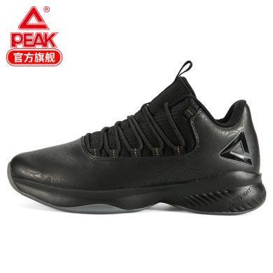 匹克2020春季新款男子篮球鞋轻便革面包裹外场实战耐磨运动鞋 篮球鞋 男士篮球鞋 篮球鞋 篮球鞋 运动篮球鞋 篮球鞋 DA910031
