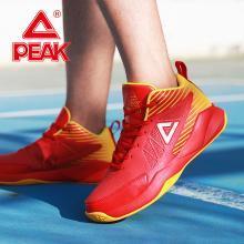 PEAK匹克篮球鞋男 2019夏季新款耐磨防滑战靴中帮透气运动鞋 DA730791T