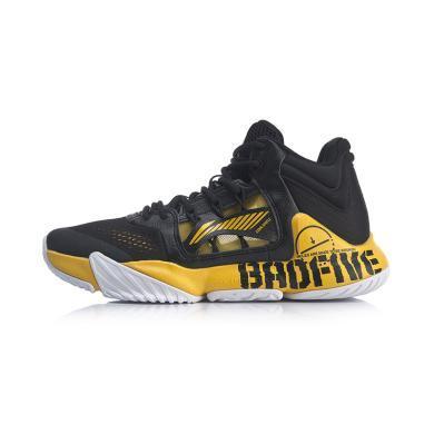 李寧籃球鞋男鞋2019新款減震回彈一體織男子專業比賽鞋中幫運動鞋ABAP073