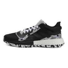 adidas阿迪达斯2019男子Marquee Boost Low场上竞技篮球鞋F97281