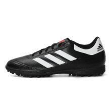 adidas阿迪达斯2019年男子Goletto VI TF碎钉团队基础系列足球鞋AQ4299