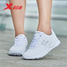 特步女鞋2019新款春秋季跑步鞋正品学生运动鞋女旅游鞋休闲鞋小白鞋
