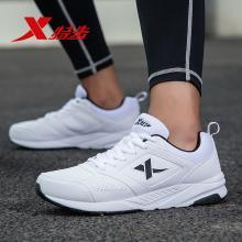 特步鞋男2018冬季新款正品运动鞋男士秋季休闲跑步鞋黑色慢跑鞋子