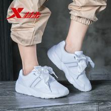 特步女鞋運動鞋2019春秋新款正品女輕便舒適皮面時尚休閑旅游鞋老爹鞋