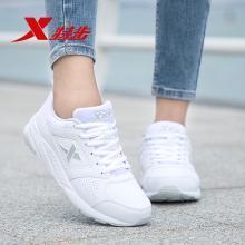 特步女鞋2019新款輕便跑步鞋學生運動鞋休閑鞋子跑鞋小白鞋子
