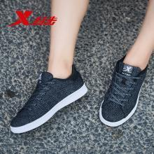 特步女鞋休闲鞋2019新款低帮板鞋夏季轻便针织网面透气运动鞋学生
