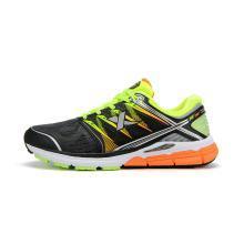 特步男鞋舒适智能芯跑步鞋新品数据记录极训280运动鞋男跑鞋