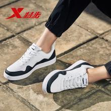 特步男鞋2019春秋季时尚板鞋轻便休闲鞋子旅游鞋韩版学生运动鞋男