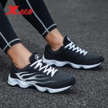 特步男鞋2019新款春秋季皮面休闲跑步鞋男士透气运动鞋秋季旅游鞋