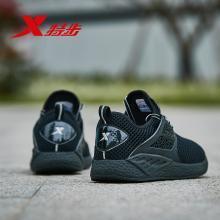 特步男鞋2019春秋季新款跑步鞋子休閑學生黑斷碼運動鞋男士