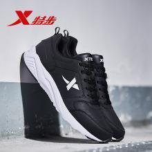 特步男鞋运动鞋男士冬季跑步鞋透气黑色棉鞋学生旅游鞋休闲鞋