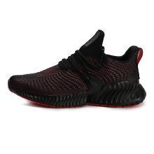 adidas阿迪达斯2019男子alphabounce instinct m跑步Bounce跑步鞋D96536