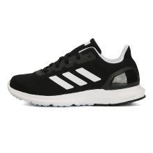 adidas阿迪达斯女子COSMIC 2PE跑步鞋B44888