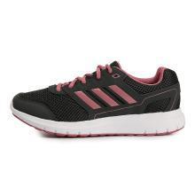 adidas阿迪达斯女子DURAMO LITE 2.0PE跑步鞋B75583