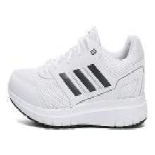 adidas阿迪达斯男子DURAMO LITE 2.0PE跑步鞋CG4045