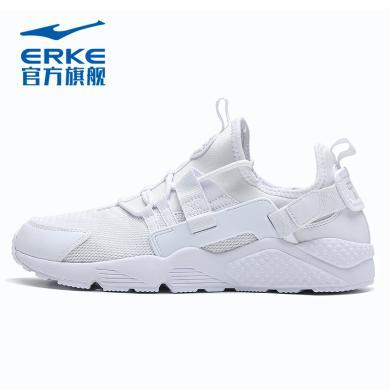 鴻星爾克女跑鞋 2019秋季新款潮ins運動鞋輕便時尚白鞋女鞋慢跑鞋 52119320061