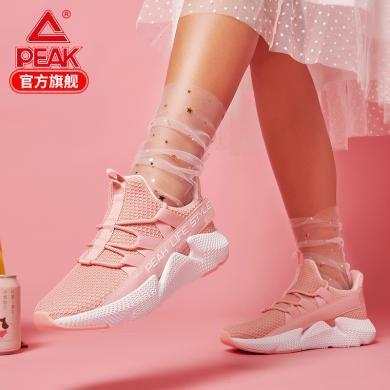 匹克 PEAK 休閑鞋女2019新款潮流字母一腳蹬輕便透氣運動鞋板鞋小白鞋跑步鞋跑鞋運動跑鞋專業跑鞋跑步鞋跑鞋 DE930008